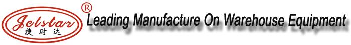Taizhou Jetstar Machinery Equipment Co. Ltd.