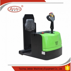 Standing Type Electric Tow Tractor
